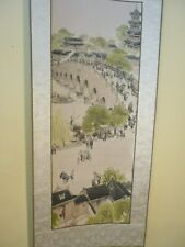 Vintage Chinese Embroidery Scroll & Box