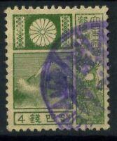 Giappone 1922 Mi. 152A Usato 100% Fujisan