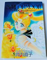 Pretty Soldier Sailor Moon # 5 original illustration art book Naoko Takeuchi