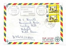 VV361 1973 Togo Lomer Airmail Cover PTS