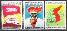 KOREA Pn. 1979 used SC#1803/05  set, Korea Pn. 30th Anniv.