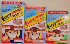 Fitty 獨立包裝口罩(30枚)