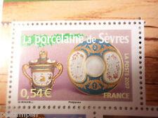 FRANCE 2007, timbre 4094, REGIONS, PORCELAINE SEVRES, neuf**, MNH STAMP