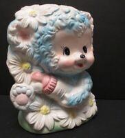 "Vintage Napco Nursery Room Planter 8208 Bear Cub Flowers Baby Bottle Japan 7"""