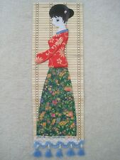 Asian Wall Scrolls: Fabric on Bamboo. Girl's Profile. Never Used.
