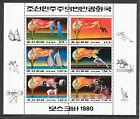 r022 KOREA/ Olympia 80 MiNr 1860/65 o Kleinbogen