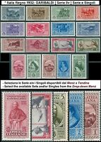 * Italia 1932: GARIBALDI [17 valori] Serie e Singoli Posta