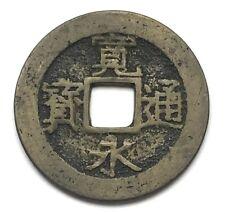 China Cash Coin
