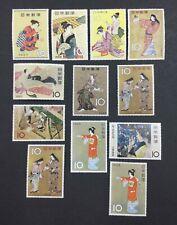 Momen: Japan Mint Og Nh Lot #3350