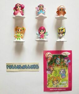PIXIE COMPLETE SET WITH ALL PAPERS (2S-221 - 2S-226) KINDER SURPRISE 2007