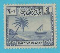 MALDIVE ISLANDS 21 MINT HINGED OG * NO FAULTS VERY FINE !