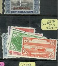 PAKISTAN   (PP2911B)   SG 65-71    MOG