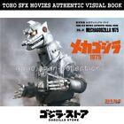 GODZILLA STORE TOHO SFX MOVIES AUTHENTIC VISUAL BOOK VOL.41 MECHAGODZILLA 1975