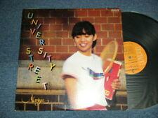竹内まりや MARIYA TAKEUCHI JAPAN 1979 RVL-8041 LP UNIVERSITY STREET