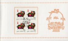 um024 B-S.F. T.80 Gui Hai Year (癸亥年) Lunar year of Pig 1983 Stamp Folder