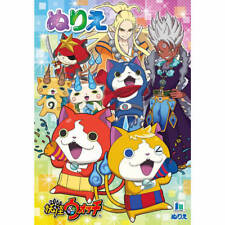LIVRE DE COLORIAGE YOKAI WATCH MADE IN JAPAN COLORING BOOK 32 PAGES A5 JAPON