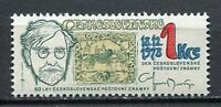 33290) Czechoslovakia 1978 MNH Stamp Day 1v