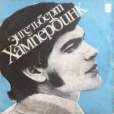 ENGELBERT HUMPERDINCK Russia / USSR VINYL LP Original Decca Recordings 1974