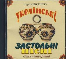 Ukrainian CD, Table Songs, Express, Traditional,  MP3 11