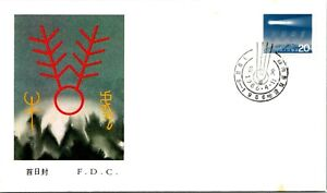 C48-4806, CHINA T109, COMET HALLEY, FDC,