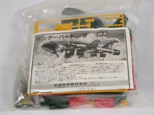 Imai Thunderbirds Rescue Team Thunderbird 2 1/350 Model Kit - Complete