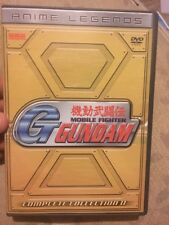 G-Gundam - Complete Collection 2 (DVD, 2006, 6-Disc Set)