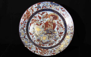 Grand plat, porcelaine, Chine XVIII / Large 18th century dish