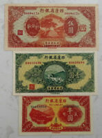 1939 Republic of China West Kham Of Bank (西康省银行) Issued Banknotes 3 sheets/set