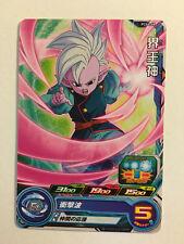 Super Dragon Ball Heroes Promo PCS6-08