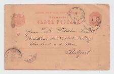 1893 Romania POSTCARD USED STTUTGART BOTOSANI 10 bani