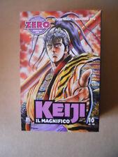 KEIJI Il Magnifico #10 di 18 Tetsuo Hara Star Comics Manga [G921]
