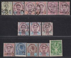 Thailand stamp 1899-1910 King Chulalongkorn a group of 14 mint and used stamps