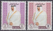 Qatar 1996 ** Mi.1091/92b Freimarken Definitives, new colours
