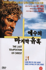 The Last Temptation of Christ (1988) Willem Dafoe, Harvey Keitel DVD *NEW