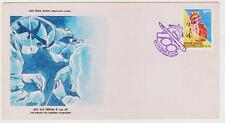 India Medical Medical& Red Cross Postal Stamps