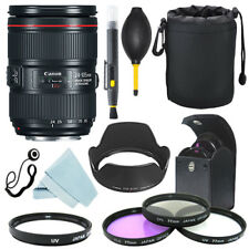 Canon EF 24-105mm f/4L IS II USM Lens + Filter Kit + Accessory kit