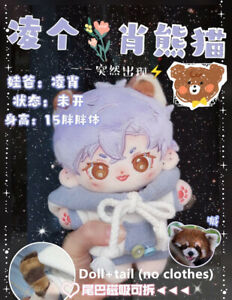 Queen's Choice Love and Producer LingXiao Shaw Plush 20CM Doll Toys Cute Panda