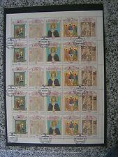Sowjetunion - 1991, MiNr. 6204 - 6208, gestempelt, Bogen zu 25 Marken