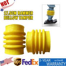 17.5cm Dia Tamper Bellow Boot For Wacker Rammer Compactor Tamper Jumping Jack