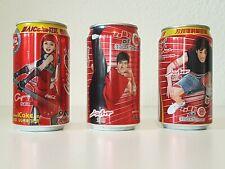 Coca Cola Dosen aus China, leer (3)