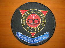 China Hong Kong Police Organised Crime and Triad Bureau Patch