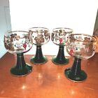 Vintage Bockling Goblet Wine Glass German Rhein Glass Roemer Set of 4