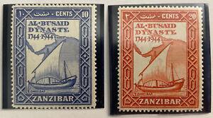 1944 Zanzibar Dhow & Map Stamps   Sc #218-19   MNH