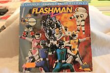 Vinyl 45 rpm the song original soap opera flashman