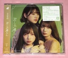 "Hinatazaka46 5th Single ""Kimishika Katan"" First Press Limited Type-D, CD + BD"