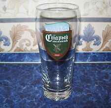 "Exclusive Russian A glass of beer ""Old Miller"" Rare Collection Original"