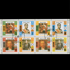 BERNERA ISLANDS SCOTLAND LOCAL GB UK MINI SHEET OF 8 1978 WINDSOR KINGS