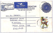 BP123 1974 MALAYSIA *Kelang* REGISTERED Commercial Airmail Cover Devon BIRDS