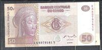 CONGO DR 2007 UNC MINT CRISP 50 FRANC NEW BANKNOTE BILL note currency