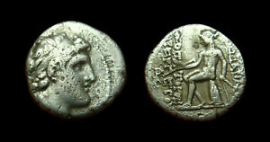 AR Drachm - Alexander I Balas - Seleukid Kingdom - Antioch mint